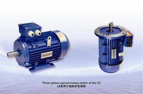 欧力海LE系列三相异步电机