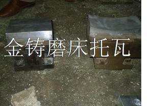 险峰汇峰磨床支架巴氏合金托瓦铸造加工