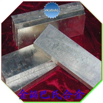 耐腐蚀锡合金板加工铸造