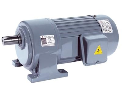 卧式齿轮减速马达(厂家直销) 40CH型减速比1/5~100-1.5KW