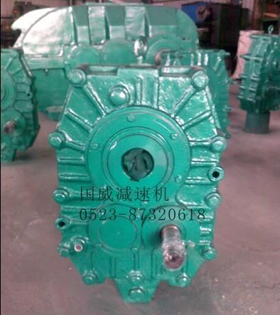 ZJY75-ZJY300轴装式圆柱齿轮减速器