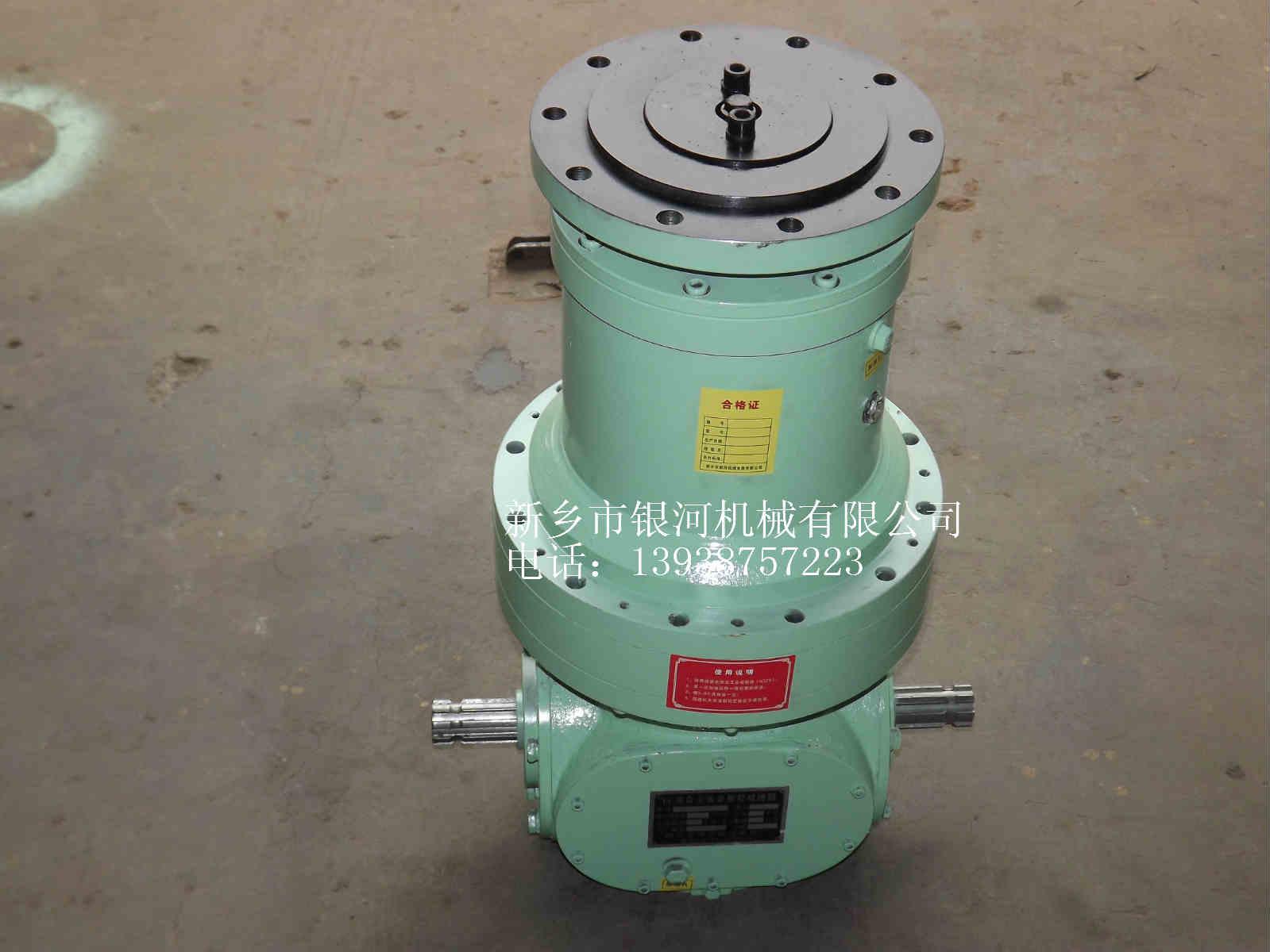TMR饲料搅拌机专用星轮减速机