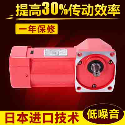 涂装机械用直角轴减速马达,SZG15R25W-200W直交轴调速马达