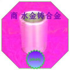 巴氏合金锥形轴套铸造加工