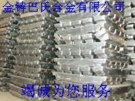 sn20-30高锡铝滑动轴承合金