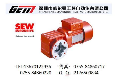 德国sew原装进口w系列涡轮蜗杆小型减速机