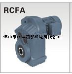 平行轴斜齿轮减速电机0.12KW,RCFA 127R77
