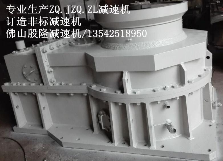 湿磨机用立磨减速机