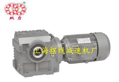 双力S系列斜齿-蜗轮蜗杆减速机