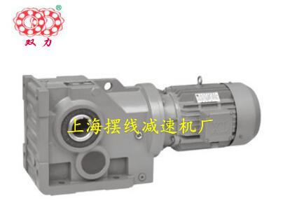 双力K系列螺旋锥齿轮减速机