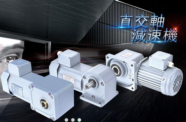 日本山藤减速电机SZG18R-40-5S安静低噪音