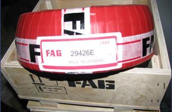 专业销售SKF上海轴承SKF电机轴承23056CC/W33