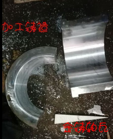金铸巴氏合金滑动轴承轴瓦铸造加工