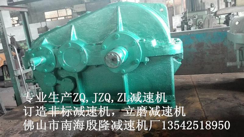 ZL750减速波箱