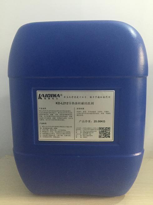 常温导热油积碳清洗剂